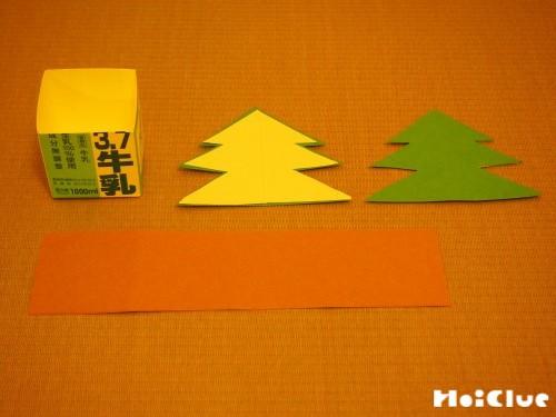 切り取った牛乳パックを木の形に切り抜いた写真