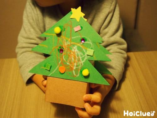 クリスマスプレゼントBOX〜飾り付けが楽しくなる製作あそび〜