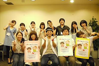 参加者と講師の矢生さんの集合写真