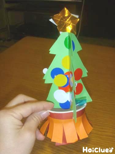 切って広げて!立体ツリー〜乳児さんも楽しめるクリスマス製作遊び〜