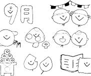 9月のイラスト おたよりカット 挿し絵 保育や子育てが広がる 遊び と 学び のプラットフォーム ほいくる
