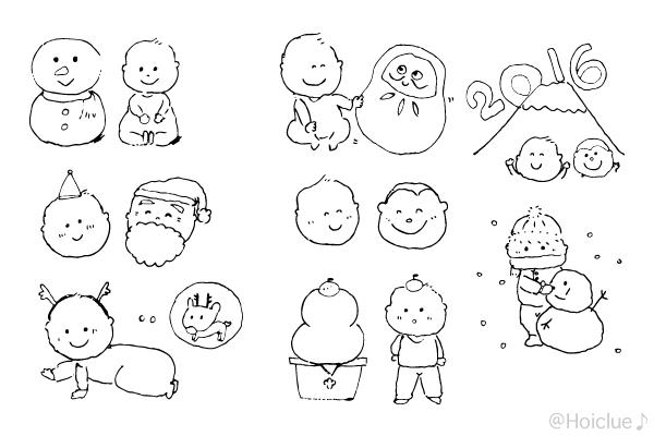 クリスマス〜お正月にちなんだイラスト(乳児さん向けおたよりカット・挿し絵)