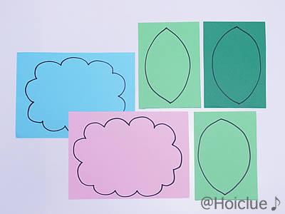 折り紙に型を描いた写真