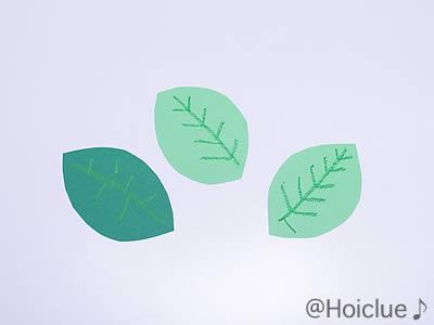 葉っぱの形に切り抜いた写真