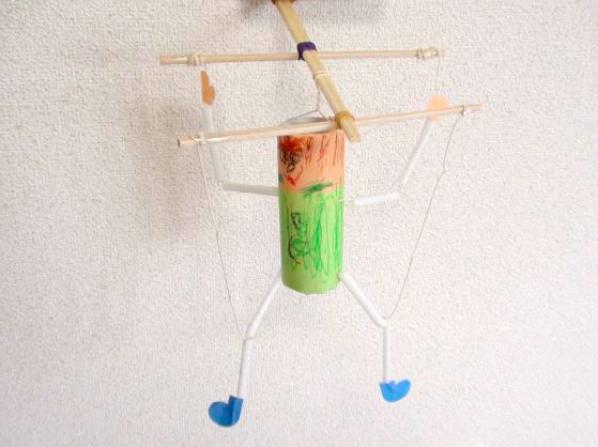 あやつり人形でレッツダンシング♪〜予想外の動きが楽しい手作りおもちゃ〜