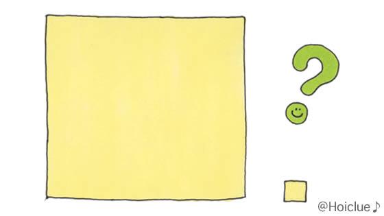 大きな紙と小さな紙が描かれたイラスト
