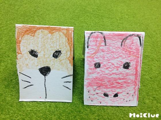 動物の顔を描いた写真