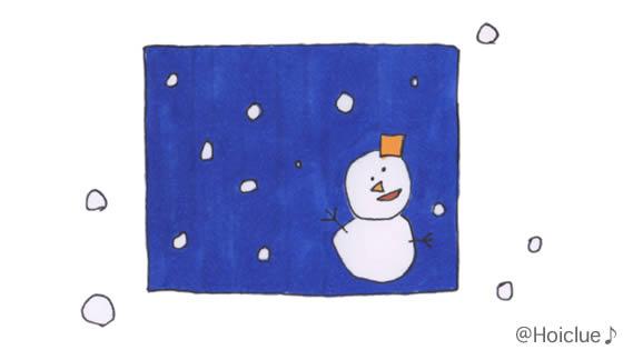 ちぎり雪〜味ある雪で楽しむおもしろ絵あそび〜