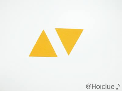 くちばし用に三角形に切った2枚の画用紙