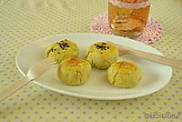 ほっこりスウィートポテト〜簡単に作れる人気のさつま芋クッキング〜