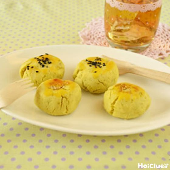 ほっこりスウィートポテト~簡単に作れる人気のさつま芋クッキング