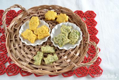やさいdeクッキー☆〜隠し味がポイントのカラダにやさしい2色クッキー〜
