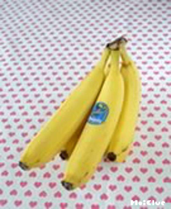 1房のバナナの写真