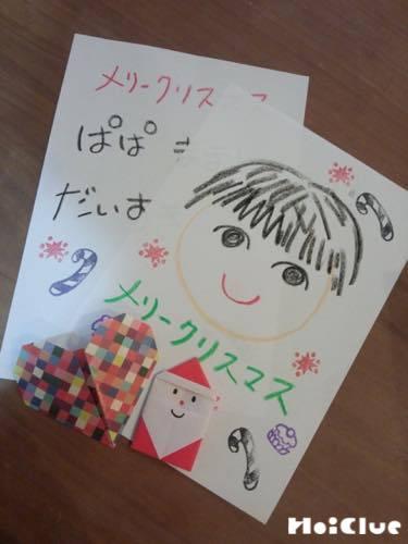 画用紙に描いたお手紙と似顔絵、折り紙で作ったサンタさんとハートの写真
