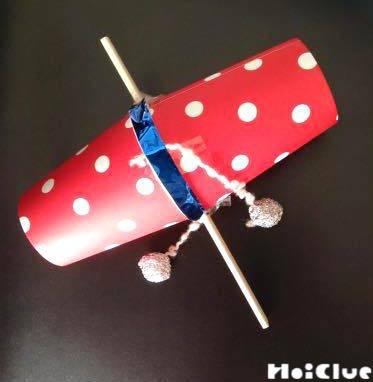 紙コップででんでん太鼓〜乳児さんも楽しめる昔ながらの手作りおもちゃ〜
