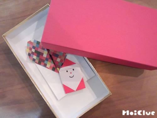 箱の中に折り紙や手紙を入れた様子