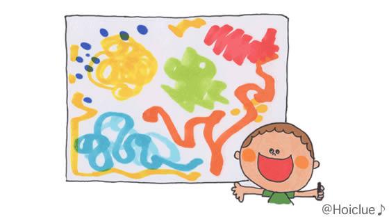 なんでもお絵かき〜乳児さんも楽しめるおもいっきりお絵かき!〜