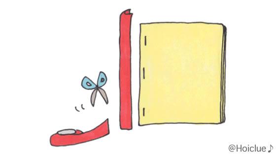 コピー用紙に背を貼りノートを作っているイラスト