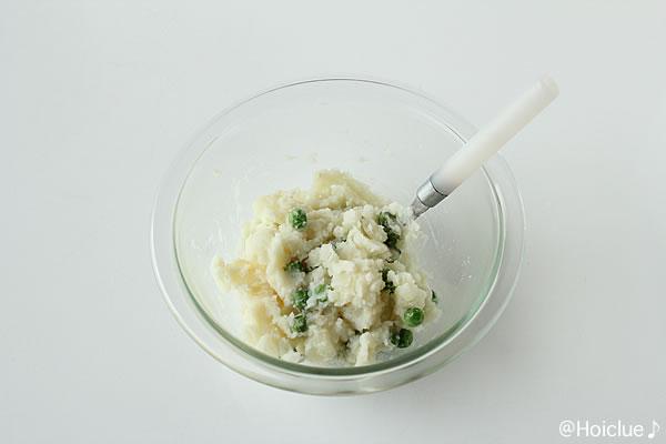 ジャガイモをつぶして豆を混ぜた写真
