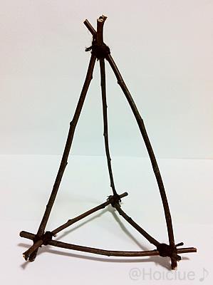 三角形とテントの枝をくっつけ三角錐にした写真