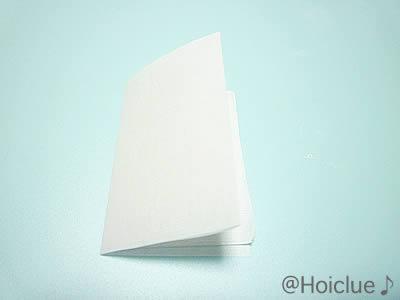 半紙を半分に折った写真