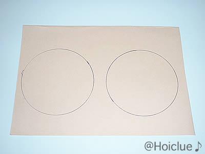 画用紙に円を2つ描いた写真