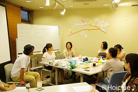 hoiclue_001_06