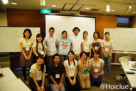 hoiclue_001_07