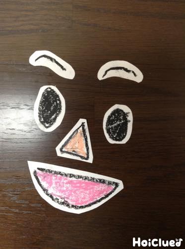 画用紙で作った目・眉毛・鼻・口のパーツ