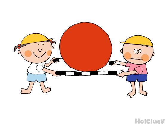 玉運びをする子どもたちのイラスト