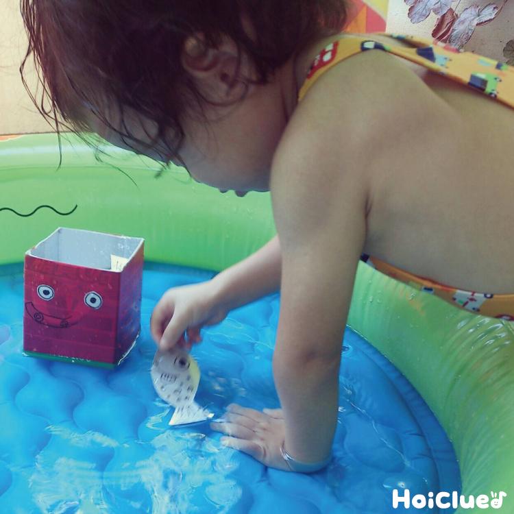導入から水遊びおもちゃまで!ワクワク広がる水遊びアイディア大特集