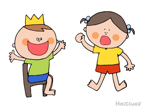 王様ジャンケン〜勝ち残り!王様の座は誰の手に!?〜