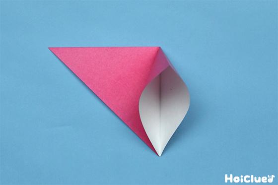 内側を広げてつぶすように折っている写真