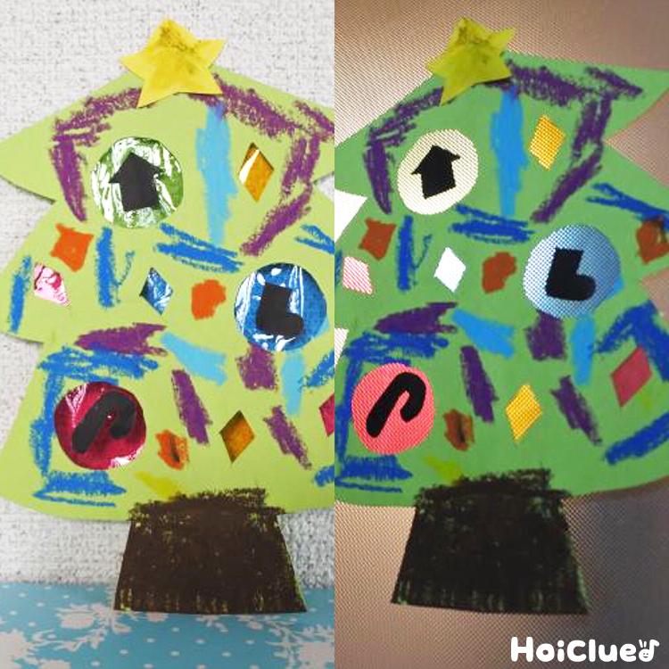 ステンドグラスツリー〜陽の光と楽しむクリスマス製作遊び〜
