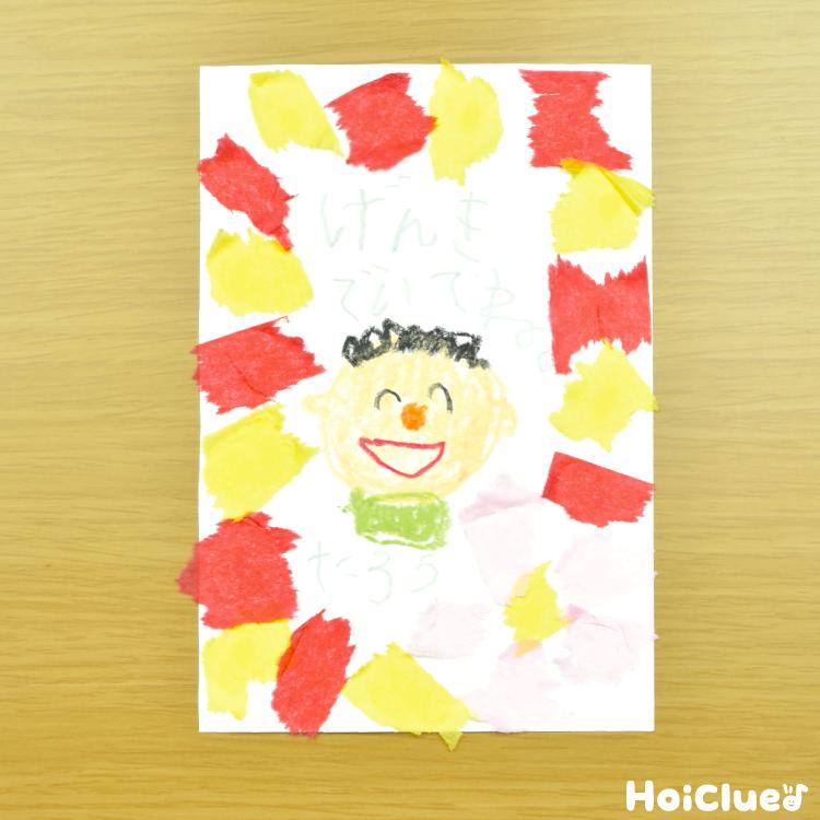 敬老の日のはがき〜秋らしいオリジナル手作りはがき〜