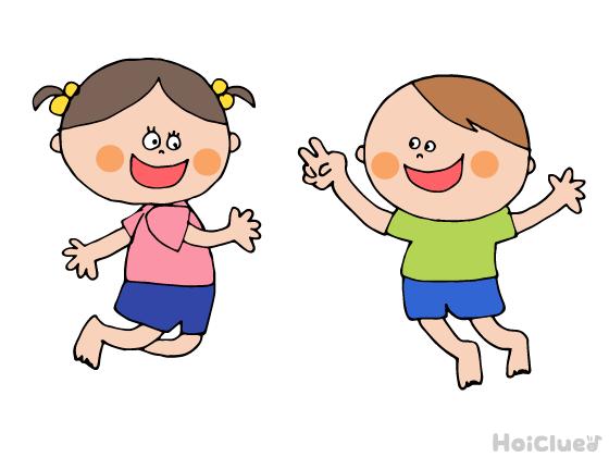ジャンプジャンケン〜ひと味違ったアレンジジャンケン遊び〜