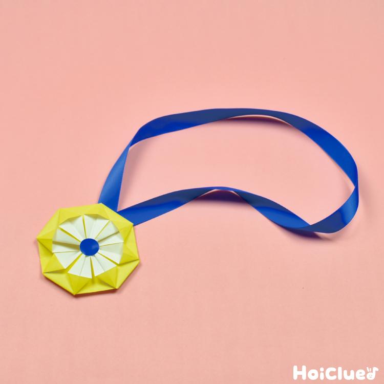 折り紙で作った首にかけるメダル