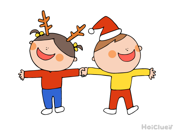 サンタとトナカイの手つなぎおに〜おにごっこのクリスマスアレンジ〜