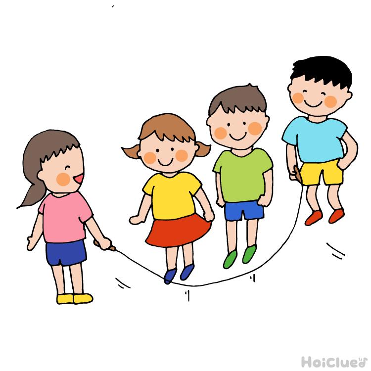 長縄を飛ぶ子どものイラスト