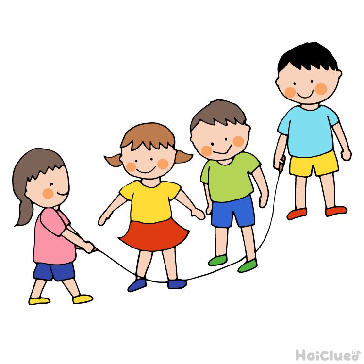 両足の間に長縄を挟む子どものイラスト
