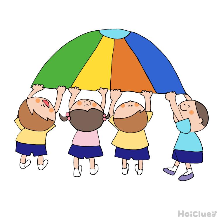 パラバルーン〜色々な遊び方と方法〜