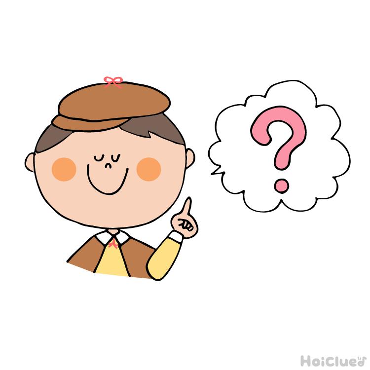 名探偵ゲーム~ヒントを元に誰かを当てよう!~
