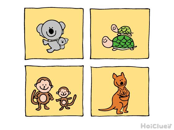動物の絵が描かれたカードのイラスト