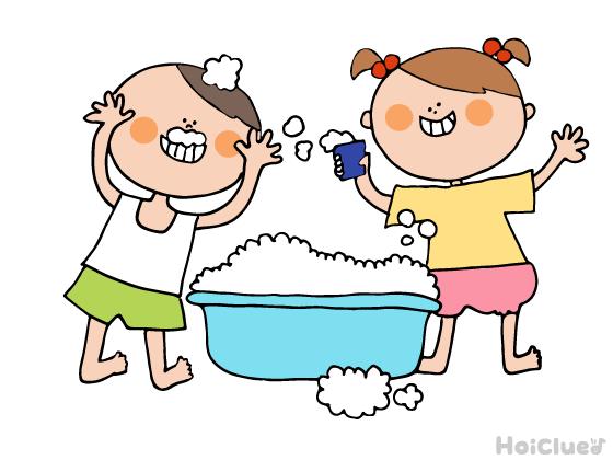 もくもくアワアワ水遊び~遊びの幅が広がりそうな水遊びアイディア〜