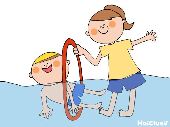 水中トンネル~フラフープ1本で楽しめる水遊びアイディア~