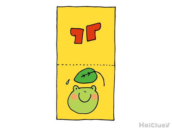 切り取った牛乳パックにカエルの絵を描いたイラスト