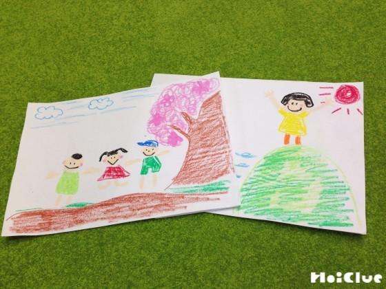 画用紙にお絵描きした写真