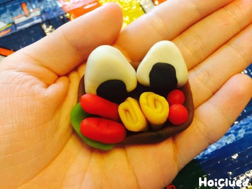 小麦粉粘土でミニチュアフード〜本格的に楽しめるごっこ遊び〜