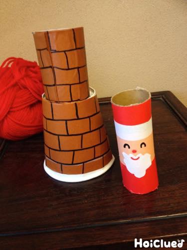 紙コップで作った煙突とトイレットペーパーの芯で作ったサンタの写真
