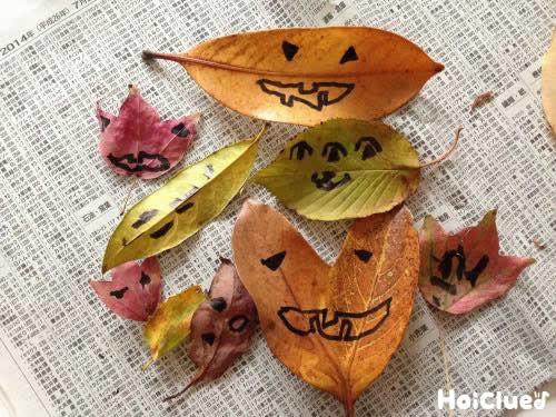落ち葉に顔を描いた写真